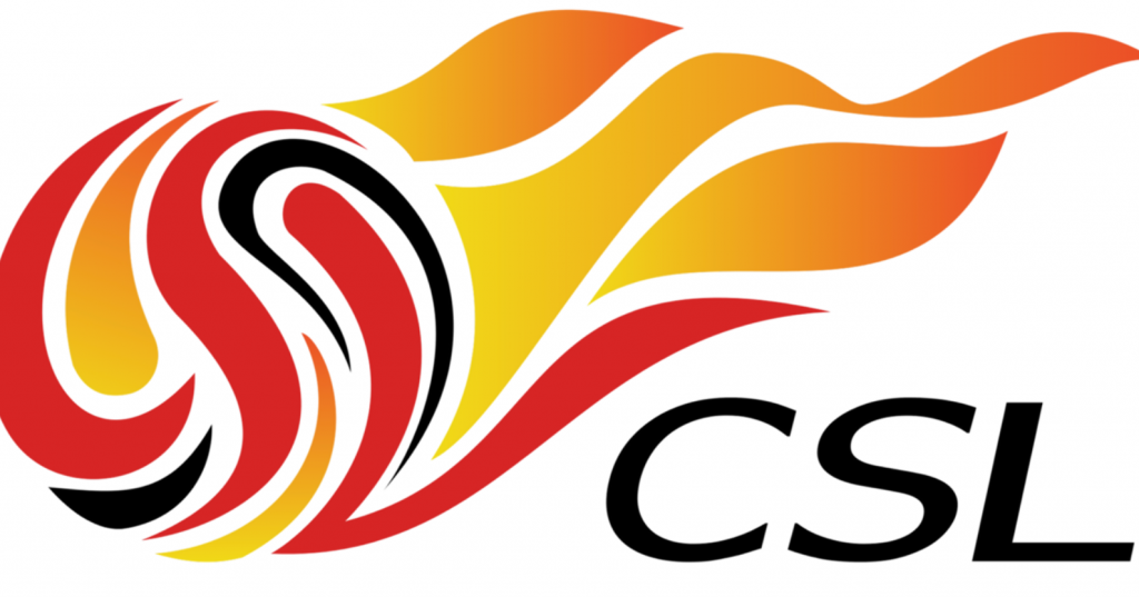 Chinese Super League 2020 logo